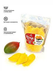Манго сушеный без сахара King, 1 кг