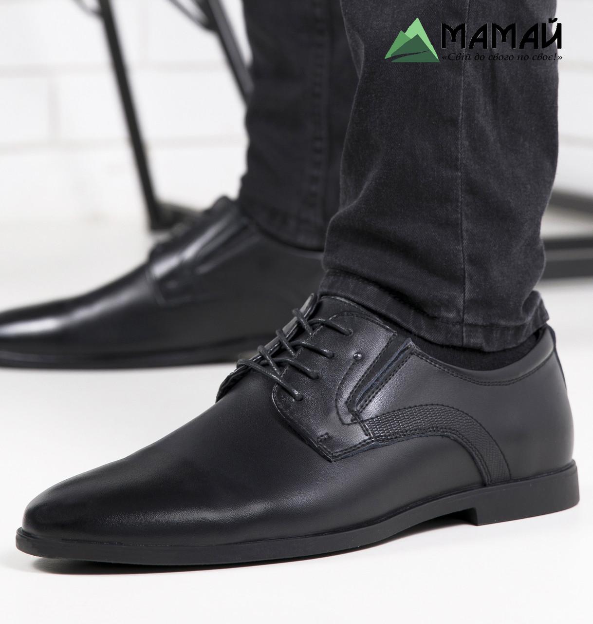 Чоловічі туфлі з Натуральної шкіри 40р