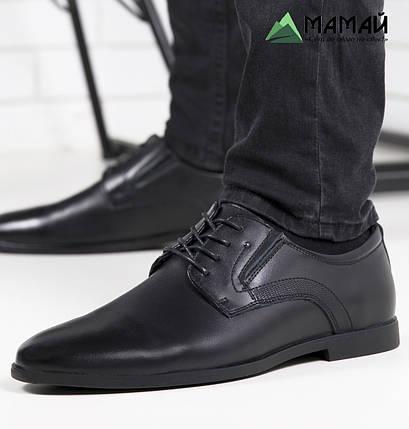Чоловічі туфлі з Натуральної шкіри 40р, фото 2