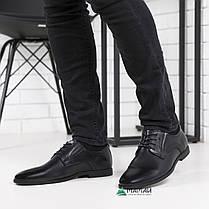 Чоловічі туфлі з Натуральної шкіри 40р, фото 3