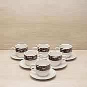 """Кавовий набір """"Coffee"""" 6 чашок + 6 блюдець"""