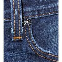 Секонд хенд джинсы ( крем), оптом