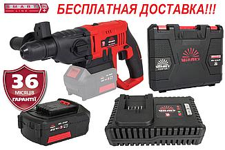 Перфоратор SDS-plus акумуляторний Латвія комплект Vitals Master ARa 1618-2P/ак