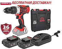 Дрель-шуруповерт  аккумуляторная 18В, комплект, Латвия Vitals Master AU 1835Pb/к