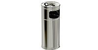 Урна-пепельница нержавеющая сталь 12 л 60 х 21 см.