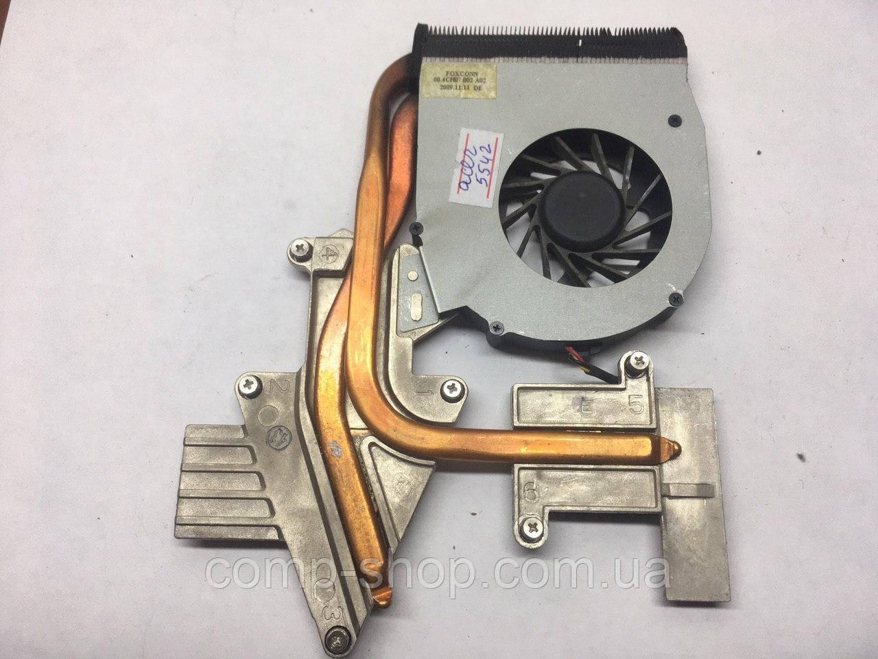 БУ Система охлаждения Acer Aspire5536G (Оригинал)