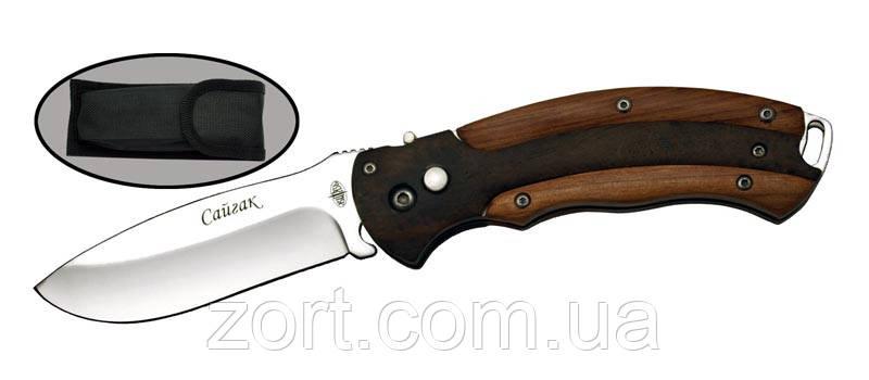 Нож складной, автоматический Сайгак