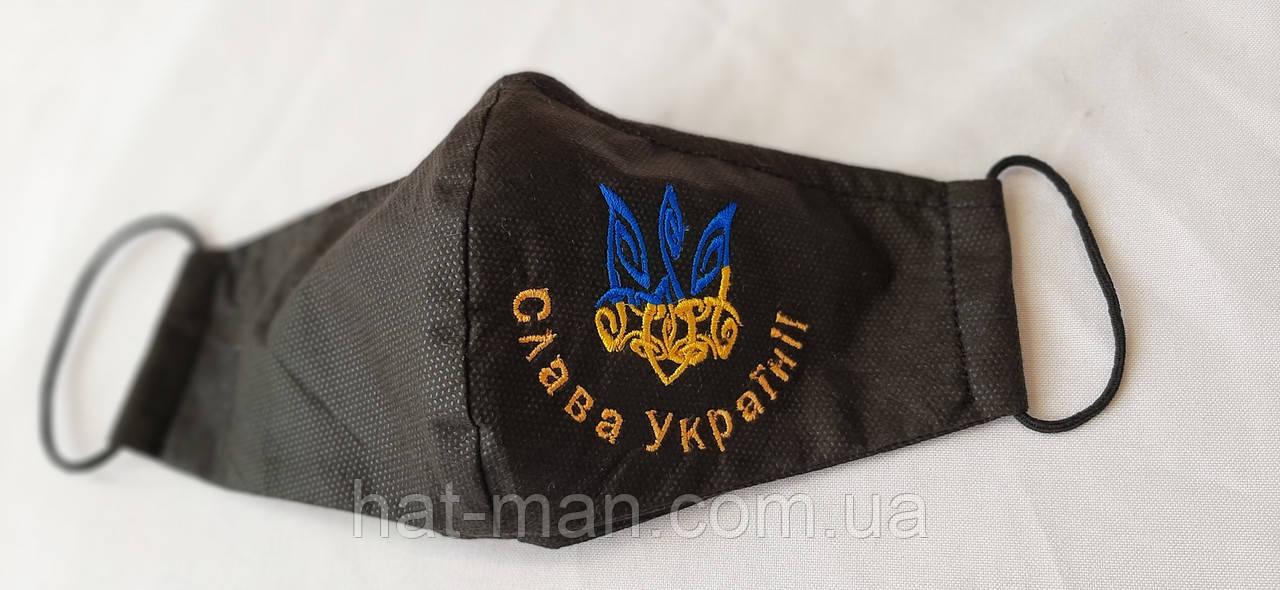 Маска з красивим тризубом Слава Україні
