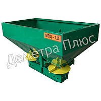 Разбрасыватель удобрений МВД-1200 (разбрасыватели минеральных удобрений, навесной разбрасыватель)