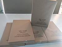 Папір газетний формат А4 х 500л\ папір газетний А4 х500л, фото 1