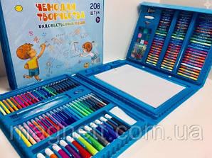 Набор для рисования и творчества в чемоданчике с мольбертом Super Mega Art Set 208 предметов Голубой