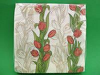 Салфетка (ЗЗхЗЗ, 20шт)  La Fleur Тюльпановое зазеркалье(1248) (1 пач)