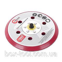 Платформа шлифовальная 150 мм к PT-1007 INTERTOOL PT-2150