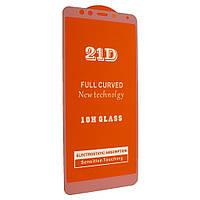 """Стекло 21D Xiaomi redmi 5, белое - """"Ультра тонкое"""", защитное"""