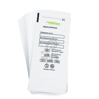 Крафт пакеты для стерилизации 100х200 (белые) Медтест, с индикаторами для, воздушной, этиленоксидной 100 шт