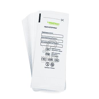 Крафт пакеты для стерилизации 75х150 (белые) Медтест для мелких инструментов, для паровой, воздушной, 100 шт