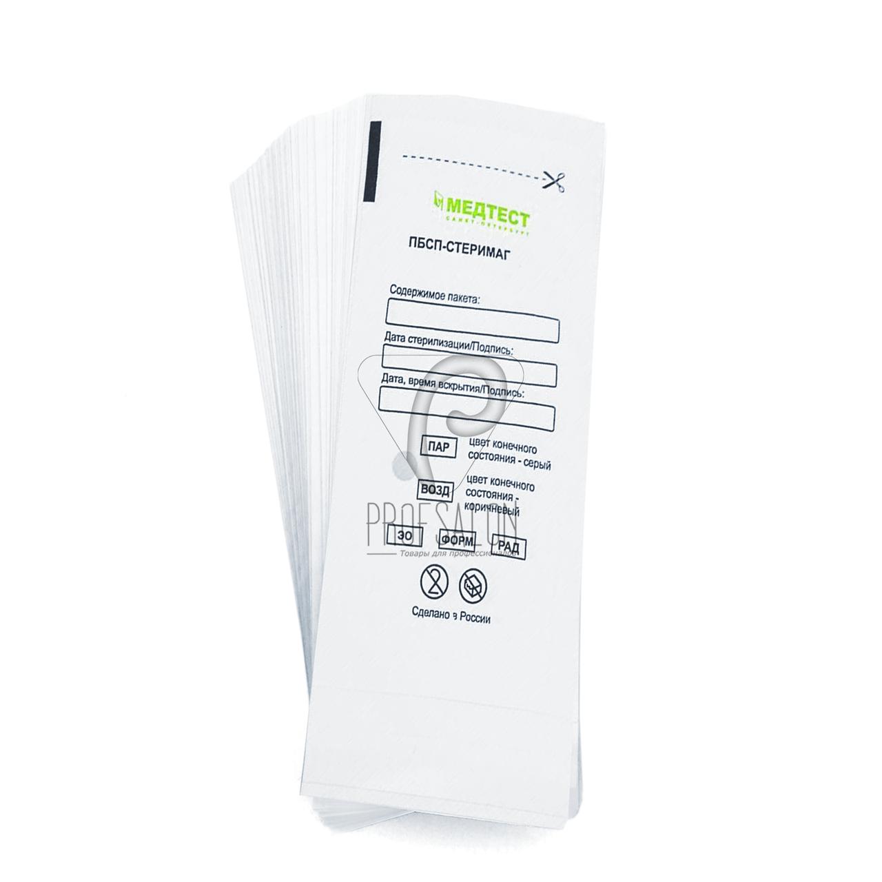 Крафт пакеты 50х170 (белые) для стерилизации Медтест для мелких инструментов, для паровой, воздушной, 100 шт