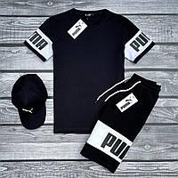 Мужской чёрный комплект Пума (Puma) - шорты,футболка и кепка / Летние комплекты для мужчин