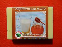 "Мило Карпатське ""Мед з молоком"""