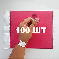 Контрольные бумажные браслеты на руку неоновые с логотипом для клуба Tyvek 3/4 - 100 шт Бордовый