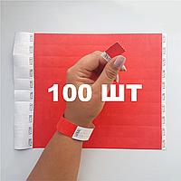 Контрольные бумажные браслеты на руку неоновые с логотипом для клуба Tyvek 3/4 - 100 шт Красный