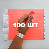 Контрольные бумажные браслеты на руку неоновые с логотипом для клуба Tyvek 3/4 - 100 шт Коралловый