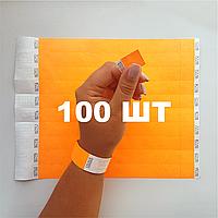 Контрольные бумажные браслеты на руку неоновые с логотипом для клуба Tyvek 3/4 - 100 шт Оранжевый