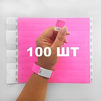 Контрольные бумажные браслеты на руку неоновые с логотипом для клуба Tyvek 3/4 - 100 шт Розовый