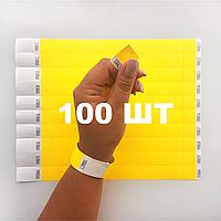Контрольные бумажные браслеты на руку неоновые с логотипом для клуба Tyvek 3/4 - 100 шт Желтый