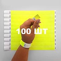 Контрольные бумажные браслеты на руку неоновые с логотипом для клуба Tyvek 3/4 - 100 шт Лимонный