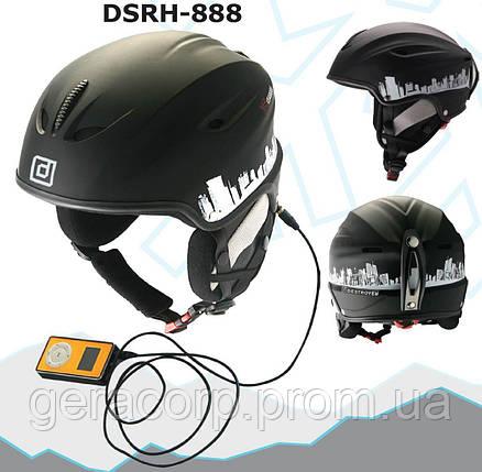 Шлем Destroyer DSRH-888HiFi S(53-54), фото 2