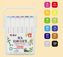 Набор скетч маркеров для рисования Aihao 12 штук маркеры