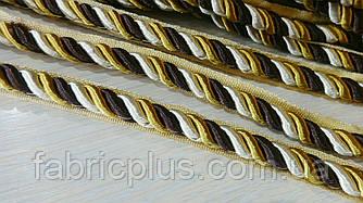 Шнур - кант мебельный встрочной 9 мм молочный/темн. золото/коричневый