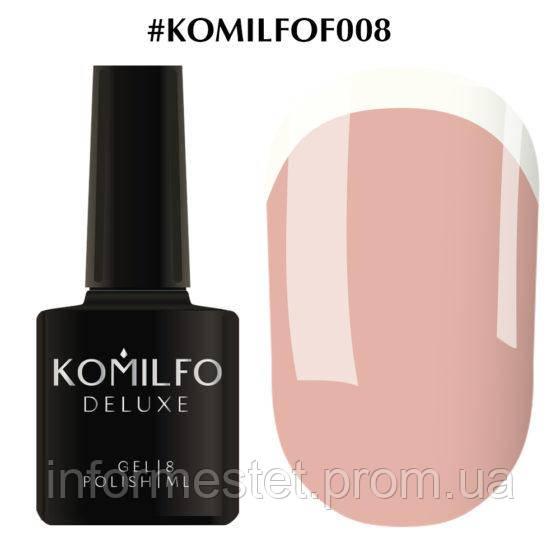 Гель-лак Komilfo French Collection F008 (светлый пастельно-розовый, для френча), 8 мл
