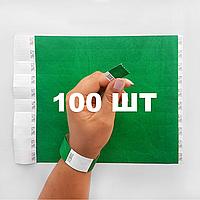 Контрольные бумажные браслеты на руку неоновые с логотипом для клуба Tyvek 3/4 - 100 шт Зеленый
