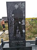 Меморіальний комплекс на могилу 010, фото 3