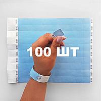Контрольные бумажные браслеты на руку неоновые с логотипом для клуба Tyvek 3/4 - 100 шт Небесный