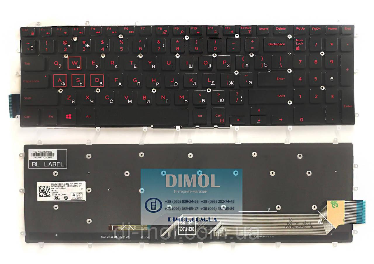 Оригинальная клавиатура для ноутбука Dell Inspiron 15 7000 Gaming (7567) series, rus, black, красная подсветка