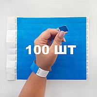 Контрольные бумажные браслеты на руку неоновые с логотипом для клуба Tyvek 3/4 - 100 шт Синий