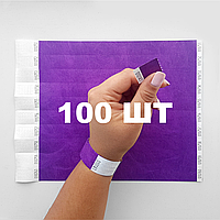 Контрольные бумажные браслеты на руку неоновые с логотипом для клуба Tyvek 3/4 - 100 шт Фиолетовый