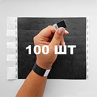 Контрольные бумажные браслеты на руку неоновые с логотипом для клуба Tyvek 3/4 - 100 шт Черный
