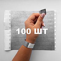 Контрольные бумажные браслеты на руку неоновые с логотипом для клуба Tyvek 3/4 - 100 шт Серебро