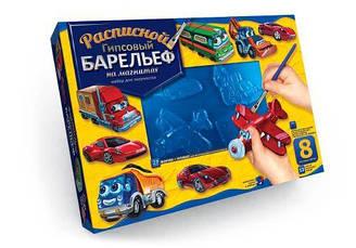 """Расписной гипсовый барельеф """"Транспорт"""", 8 фигур РГБ-01"""