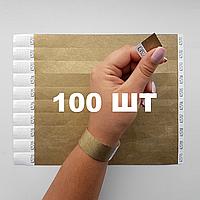Контрольные бумажные браслеты на руку неоновые с логотипом для клуба Tyvek 3/4 - 100 шт Золото
