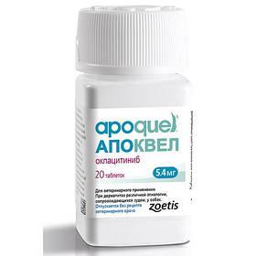 Таблетки Zoetis Апоквель 5,4 мг при дерматиті для собак, 20 таб.