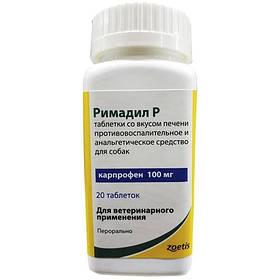 Таблетки Zoetis Римадил табл.№20 (карпрофен) для полегшення запальних і больових явищ, для собак, 100 мг.
