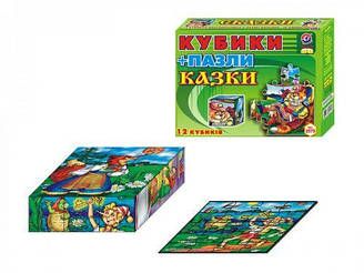 Настольная игра (кубики и пазлы) 2575