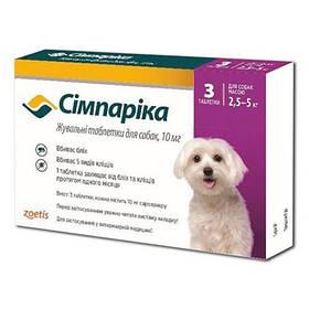 Жувальні таблетки Zoetis Симпарика проти бліх та кліщів для собак вагою від 2.5 до 5 кг, 10 мг