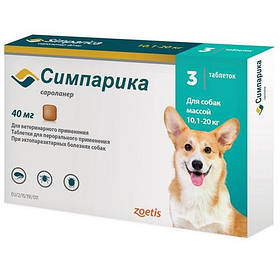 Жувальні таблетки Zoetis Симпарика проти бліх та кліщів для собак вагою від 10 до 20 кг-40 мг (ціна за 1 шт)