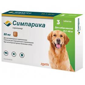 Жевательные таблетки Zoetis Симпарика против блох и клещей для собак весом от 20 до 40 кг, 80 мг (цена за 1